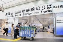 賞味期限1日大阪の味を東京へ 東海道新幹線でも始まる?貨客混載輸送