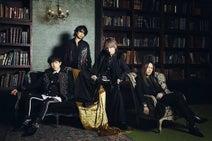 L'Arc〜en〜Ciel、全国8箇所19公演の結成30周年ライブツアー開催決定