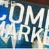ひっそり開催された「勝手にコミックマーケット」カタログに反響 いつか訪れる「再会の日」のために...