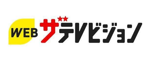 元℃-ute・萩原舞が結婚を発表「彼と出会えてとても幸せ」元メンバーから祝福の声も!