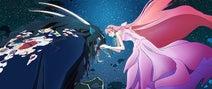 【映画.comアクセスランキング】「竜とそばかすの姫」V3、「ジャングル・クルーズ」が3位、「イン・ザ・ハイツ」4位
