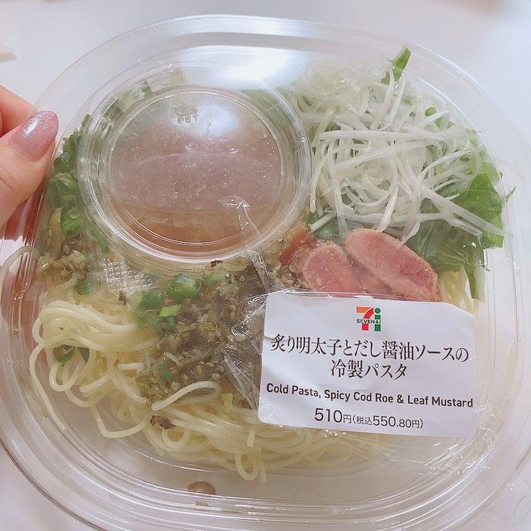 ギャルママ・日菜あこ、見つけたら食べてほしいセブンのおすすめ商品「夏にぴったり」