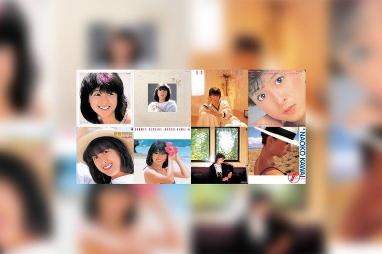 河合奈保子、オリジナルアルバム8作品を世界初SACDハイブリッド化
