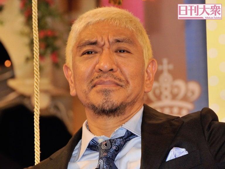 小沢健二と『大豆田とわ子』脚本家の間に松本人志も参戦?「青髪の歌姫」に「最高のあだ名」プレゼント