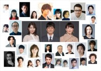 西島秀俊主演ドラマ『真犯人フラグ』 佐野勇斗、生駒里奈、柄本時生ら総勢30名超のキャストが大集結