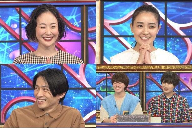 三宅健、なにわ男子・大橋和也&大西流星と番組初共演!お気に入りはノブ違和感<クイズ!THE違和感>