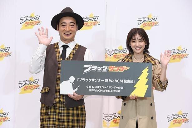 倉科カナ、CMでジャンポケ斉藤を翻弄 「いろいろ惑わされちゃったなっていうのはあります(笑)」と斉藤大照れ