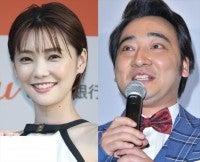 倉科カナ、同志ジャンポケ・斉藤と再会2ショットに反響「最高の笑顔」