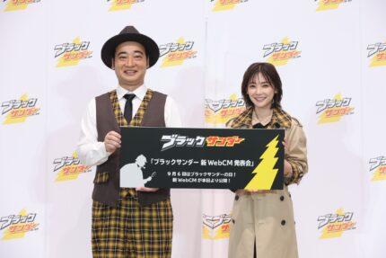 ジャンポケ斉藤、仕事復帰で体調は「もう大丈夫」 息子とのエピソードも披露し「本当に幸せ」