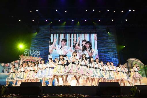 STU48[ライブレポート]グループの新たなる道を示した広島の夜