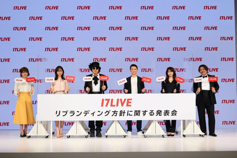 「イチナナ」から「ワンセブン」へ! 「17LIVE」がグローバル拠点を日本に定めてリブランディング