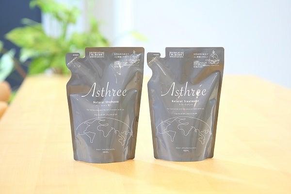 「Asthree」から人と環境にやさしい処方のシャンプー&トリートメント発売!