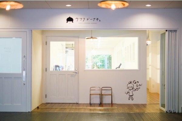 旧軽井沢に店舗を構える二店舗の共同開発「軽井沢コーヒードーナチュ」販売開始