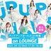 アプガ(2)、『LOUNGE』にてメンバー登場の特集イベント開催決定!