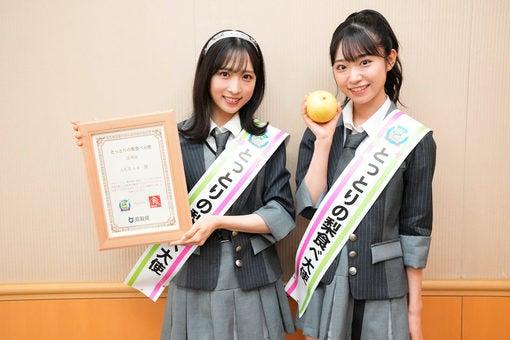 AKB48[イベントレポート]新曲「根も葉もRumor」とともに鳥取県の梨を盛り上げる「新曲の激しいダンスも梨を食べて、レッスンを頑張れています」<『とっとりの梨食べ大使』任命式>より