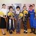 島津悦子、若山かずさ、北野まち子の「農業女子応援隊」が芝居&ショー、小倉新二・小沢あきこ特別出演