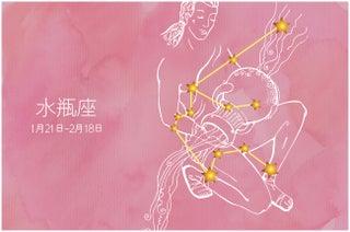 【今週の運勢】10月25日(月)~10月31日(日)の運勢第1位は水瓶座! 千田歌秋の12星座週間占い