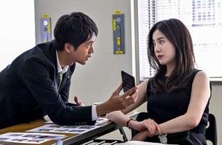 「最愛」衝撃の事実に「第2話にして震えるほど面白い」 吉高由里子と松下洸平の方言シーンに「キュンキュン」
