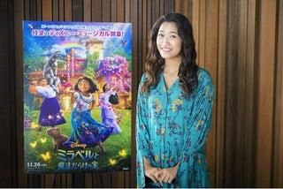 19歳の新人女優が日本版ヒロインに抜擢!『ミラベルと魔法だらけの家』ディズニー本社も絶賛の歌唱シーンが解禁