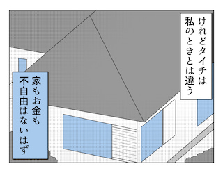 【1万円泥棒はママ友?息子?】母親としてできること<第13話> #4コマ母道場