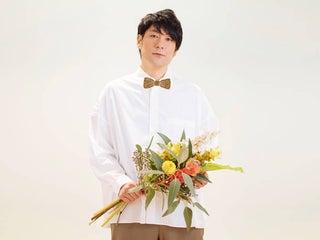 浜端ヨウヘイ、新曲「祝辞」のMV&リリックビデオを2作同時公開