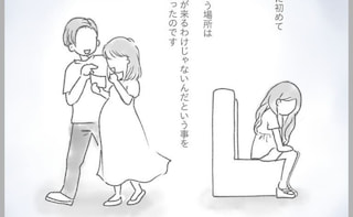 「幸せな人だけじゃないんだ」流産後、妊婦を見ると悲しい気持ちになってしまって #2度の流産の話 6