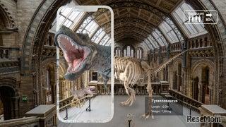 凸版印刷、新たな博物館の楽しみ方を提供…高精度AR活用