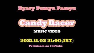 きゃりーぱみゅぱみゅ、新曲「キャンディーレーサー」のMVプレミア公開が決定