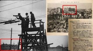 【国立映画アーカイブコラム】約百年前の震災の実態をいまに伝えるために