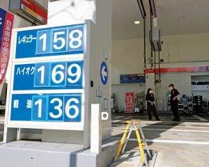 デフレの次はインフレ?止まらないエネルギー価格の上昇に日本発の円安が追い打ちか