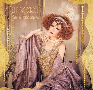 ALI PROJECT、フルアルバム『Belle Époque』のアートワークを解禁