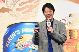 唐沢寿明、自宅でのビールは「寝る前に必ず」 「一番搾り 糖質ゼロ男です」