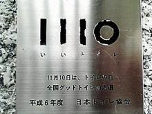 050731_0659~001.jpg