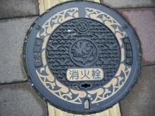中国大連生活・観光旅行通信**-茅ヶ崎 消火栓