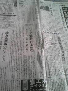 20080618121544.jpg
