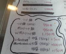 147.menu2