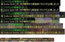 utako338