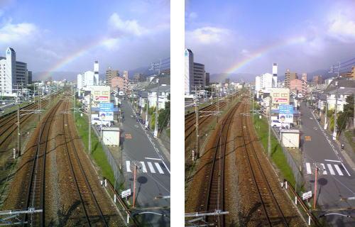 虹,レインボー,3D,写真