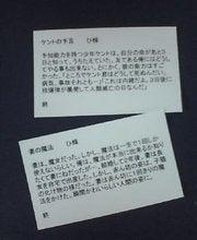 名刺小説完成版