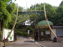 玉手山公園入口