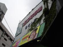近江町市場Ⅰ