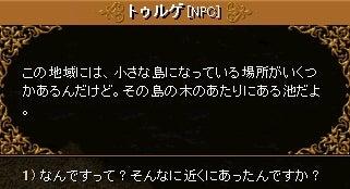 8-6 ジプラート魔法書②12