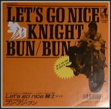 Let'S Go Nice 騎士