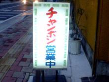 20060517_2