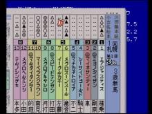 33アキヤシロ2