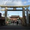 総本山 四天王寺の画像