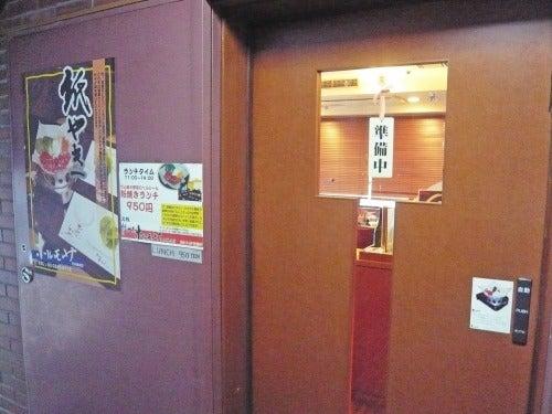 酒リーマンのフードライフat京都-ホルモサ