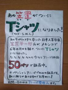 kasa-poster