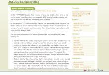 agloco.blog