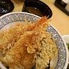 夫婦でいい旅~京都~完結の画像